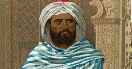 Logismoi Abd Al Rahmns Palm Tree An Andalusian Poem
