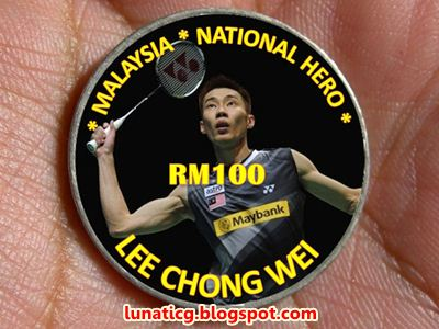 Lee Chong Wei coin