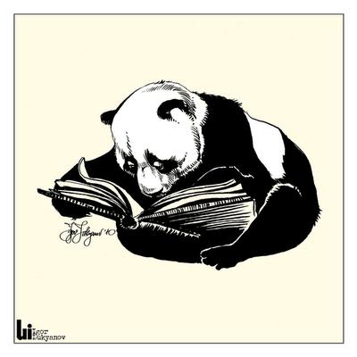 panda-bear-book%5B1%5D.png