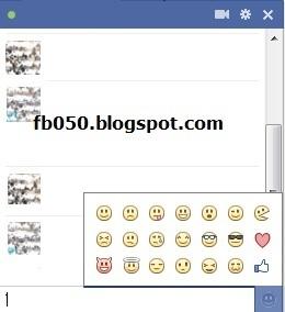 فيسبوك يضيف إسميلات للشات New Facebook Similes