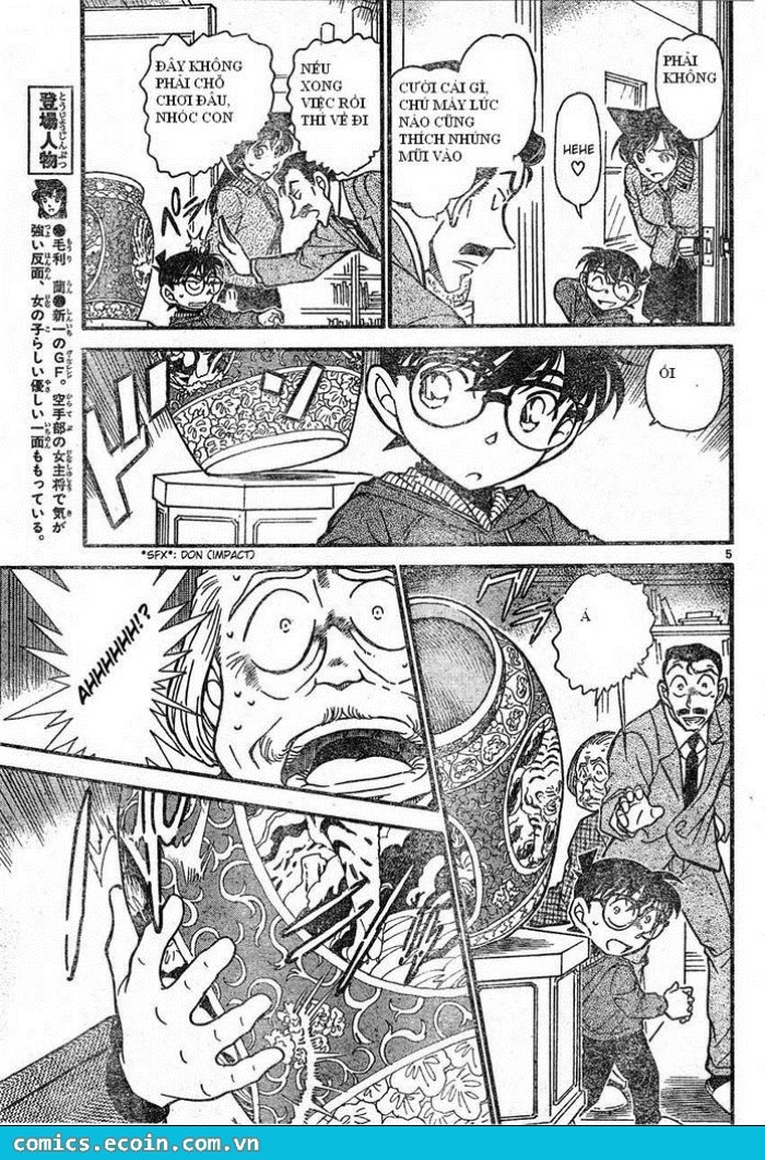Detective Conan - Thám Tử Lừng Danh Conan chap 588 page 5 - IZTruyenTranh.com