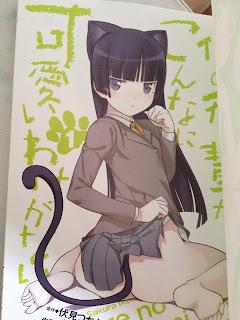 俺の後輩がこんなに可愛いわけがないの扉絵.黒猫さん、ちゃんとパンツ履いてますか?