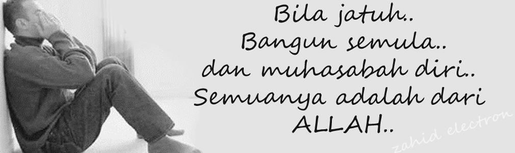 A B C Alif Ba Ta