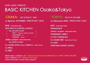 4/21(sun) [BASIC KITCHEN] @digmeout