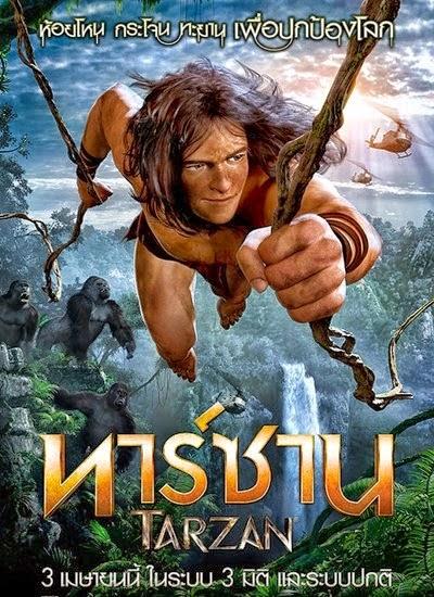 Tarzan (2014) ทาร์ซาน HD (พากษ์ไทย)