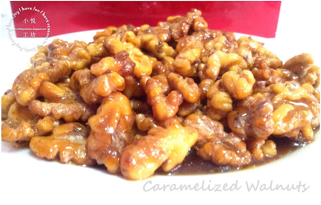 ... Have Some Snacks: Caramelized Walnuts 吃点零食吧:琥珀核桃