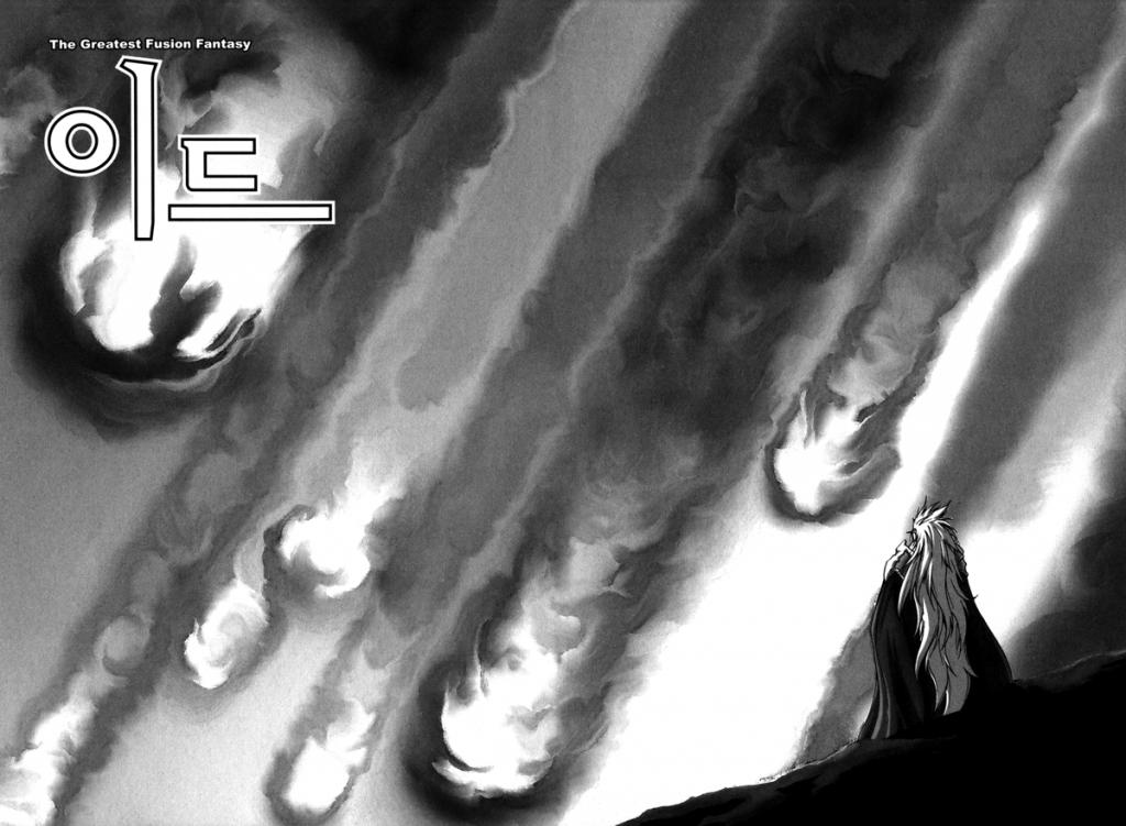 ID - The Greatest Fusion Fantasy Chap 86 Upload bởi Truyentranhmoi.net