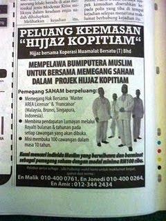 Pelaburan Hijjaz Kopitiam