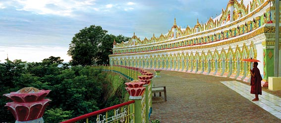 U Min Thonzeh Pagoda at Sagaing