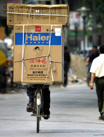 why was haier so successful in china