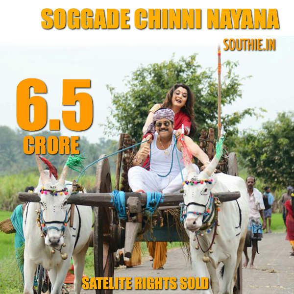 Soggade Chinni Nayana Satellite rights for 6.5 Crore. Nagarjuna is expecting Soggade Chinni Nayana to do good business at the box office this sankranthi. Hot Nagarjuna and Ramya Krishna,