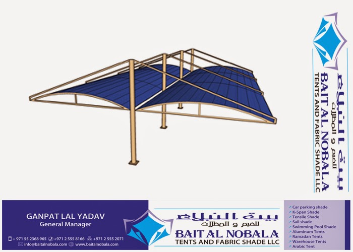 Car parking shade in ksa car parking shade in kingdom of for Garden shed qatar