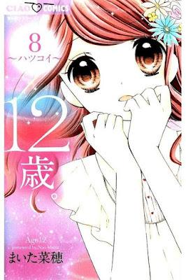 12歳。 第01-08巻 [12-sai. vol 01-12] rar free download updated daily