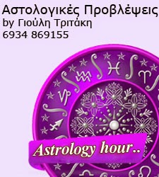 Astrology Hour