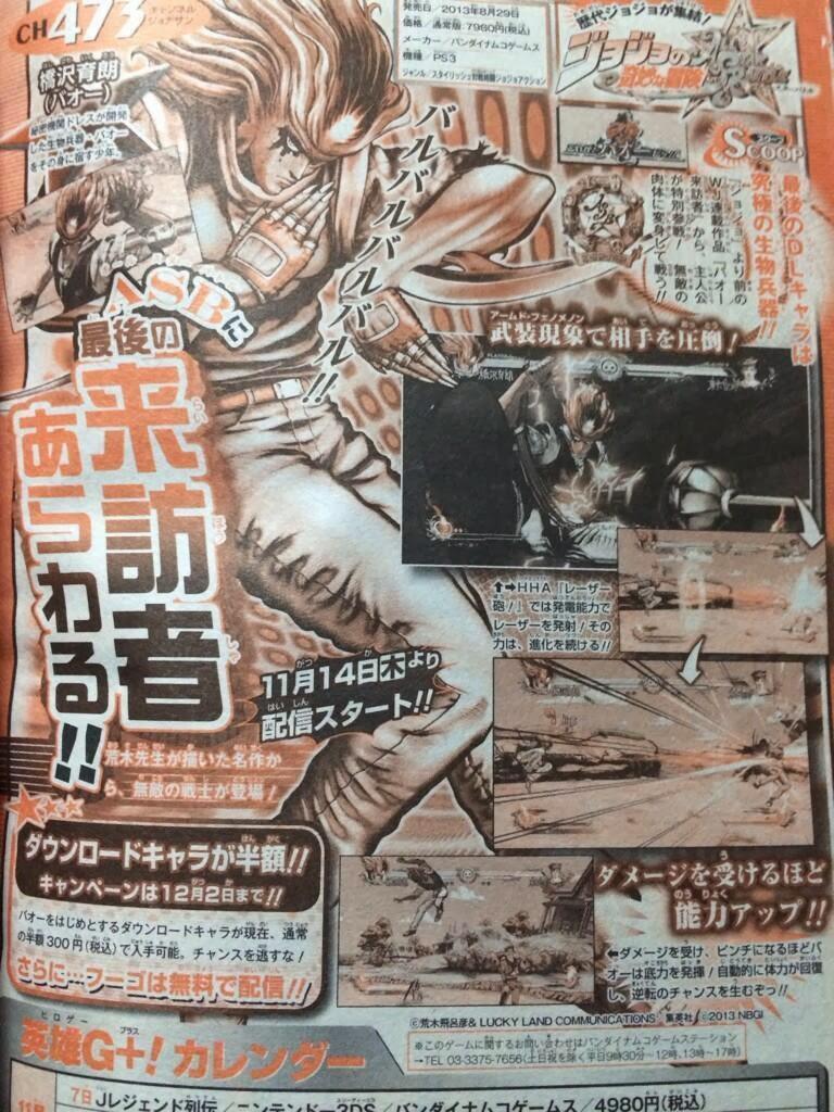 Baoh, Jojo's Bizarre Adventure : All-Star Battle, Namco Bandai, CyberConnect2, Actu Jeux Video, Jeux Vidéo, Hirohiko Araki, Playstation 3,