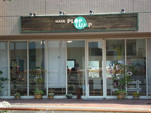 Japanese Hairdresser Names, Nagoya