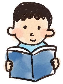 読書をしている男の子のイラスト