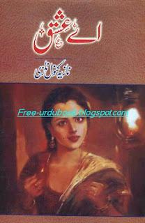 Ay Ishq by Nazia Kanwal