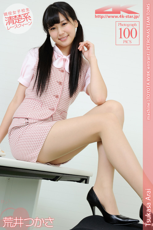 main-121 WpK-STARm No.00121 Tsukasa Arai 荒井つかさ Office Lady [100P226.55MB] 062801d