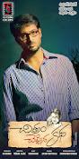 Chitram Cheppina Katha Movie wallpapers-thumbnail-8