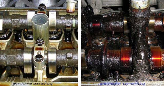 engine-service%2Bcompare