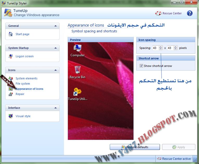 اقوى واضخم شرح لبرنامج TuneUp Utilities 2012 على مستوى الوطن العربي 150 صورة Untitled-30.jpg