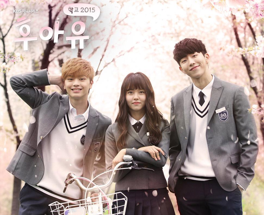 Học Đường - Who Are You - School 2015