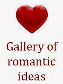 Галерея романтических идей