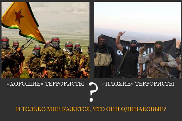 Террорист - он и в Африке - террорист