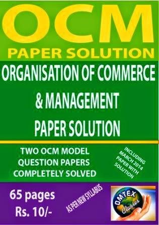 OCM PAPER SOLUTION