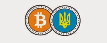 В Украине можно купить биткоины за наличные гривны с помощью сети терминалов приема наличных