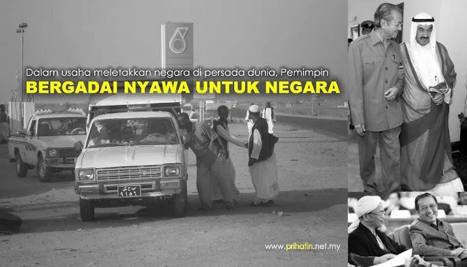 Petronas Di Sudan dan Jasa Tun Mahathir