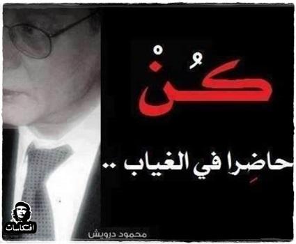احلى ماكتب محمود درويش ( 25 مقطع - 4 )