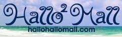 Halo Halo Mall logo