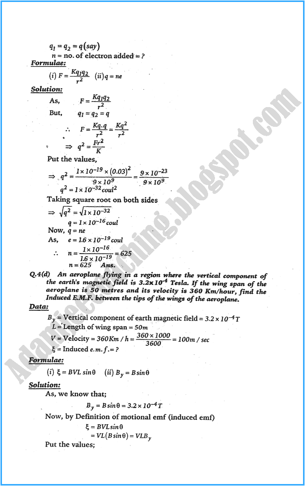 xii-physics-numericals-solve-past-year-paper-2007