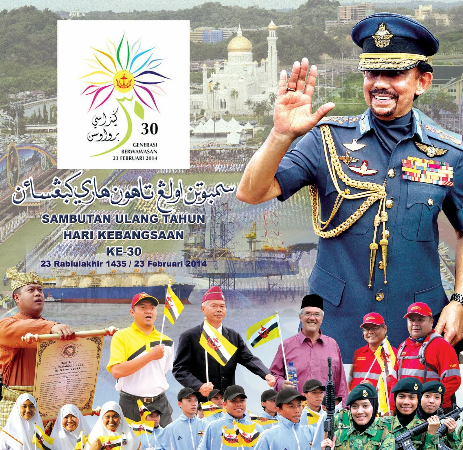 Happy 30th Brunei National Day