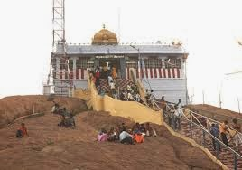 Rockfort Temple Tiruchirapalli India