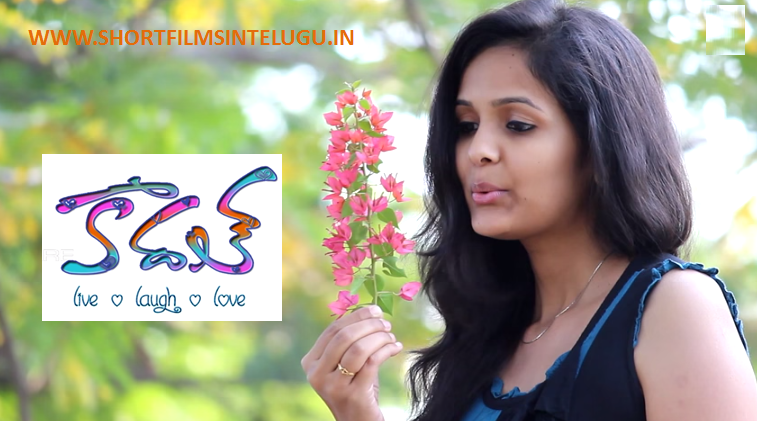 KAADHAL SHORT FILM 2015 By Nitin Reddy Masireddy
