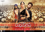 Rudhrama devi audio wallpapers-thumbnail-17