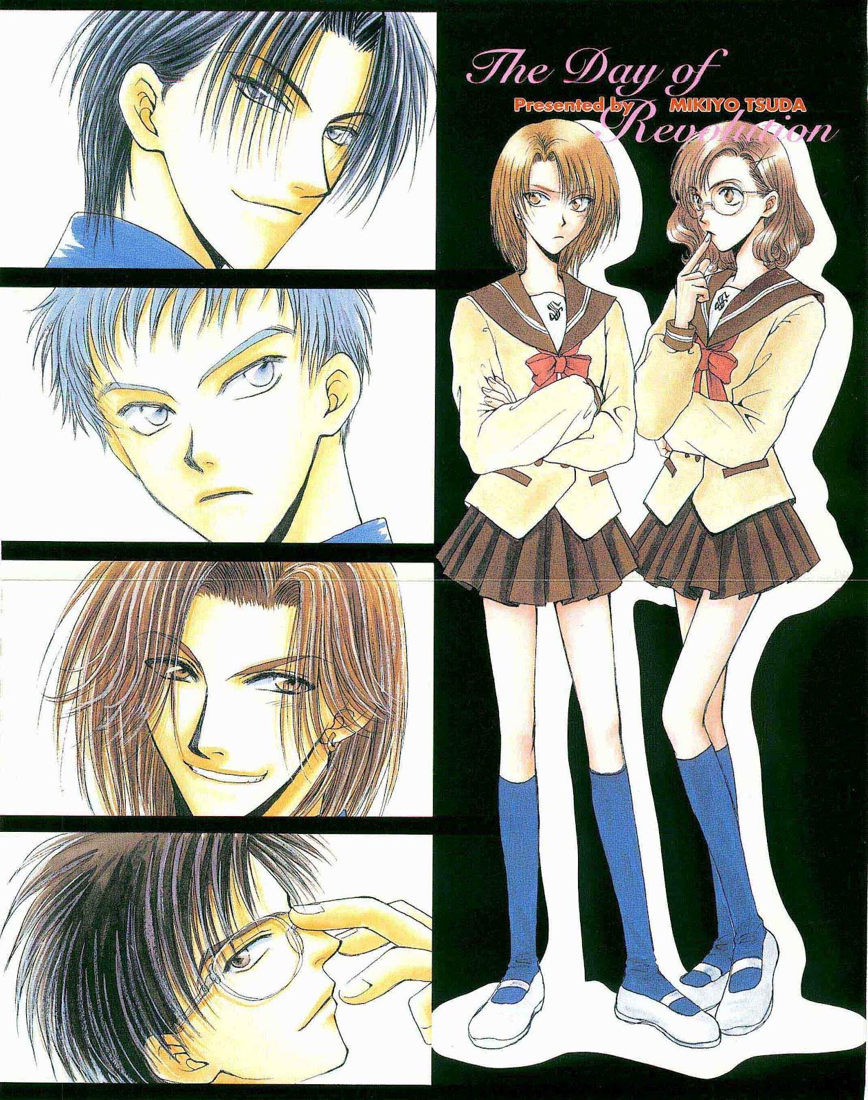 อ่านการ์ตูน Kakumei no Hi 1 ภาพที่ 5