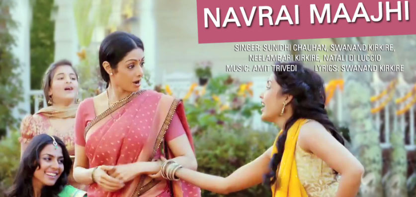 Navrai Maajhi Song - English Vinglish (2012)