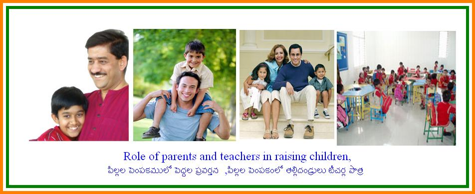 the role of parents in raising children Modern parents face many challenges in teaching values, says dr michael osit, author generation text: raising well-adjusted kids in an age of instant everything and a clinical psychologist in warren, new jersey.
