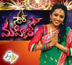 Suma Star Mahila Game Show – 29th Oct