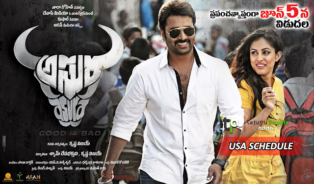 Nara Rohit Asura Movie USA Schedule | USA Theater List
