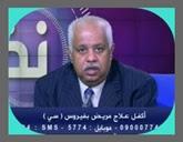 برنامج نظرة يقدمه حمدى رزق - حلقة يوم الجمعة 31-7-2015