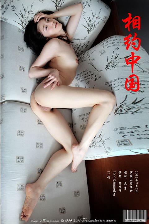 2012.7.7FM [MetCN] 2012-07-07 巫唐 - 沙发上的裸女 [11P8.61MB] 07100-2501d