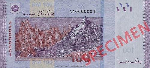 wangkertasbarurm1001 Mutakhir : Wang kertas baru dilengkapi teknologi terkini: Bank Negara