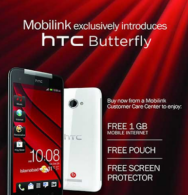 HTC Butterfly by Mobilink