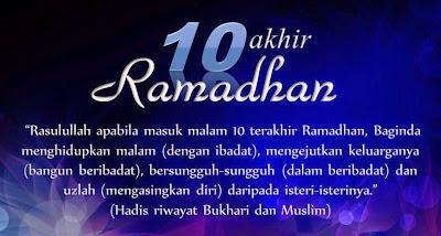 http://1.bp.blogspot.com/-WUbcojzMv0M/U8d8OzkF5YI/AAAAAAABE48/DaVCilpl1M8/s1600/10+malam+terakhir+ramadhan.jpg