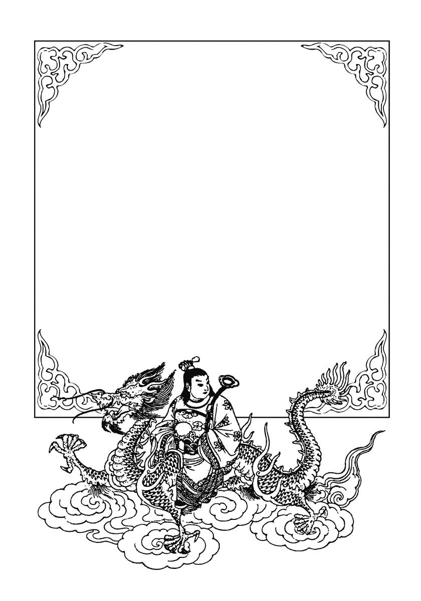 Kingdom - Vương Giả Thiên Hạ Chapter 185 page 5 - IZTruyenTranh.com